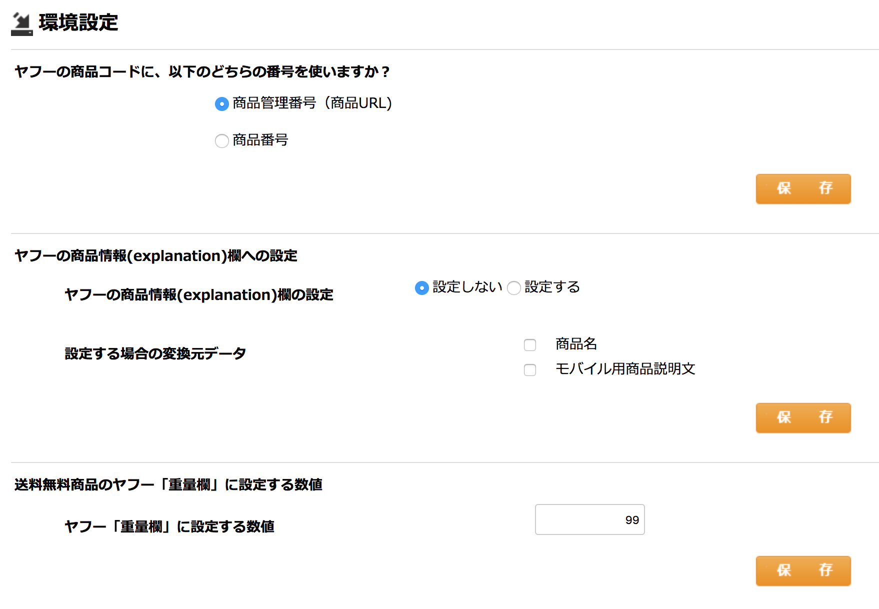 storeconverter01